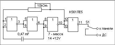 К561ле5 моталка схема